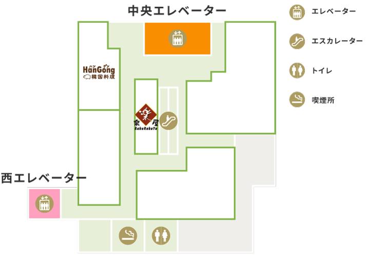 11Fの地図