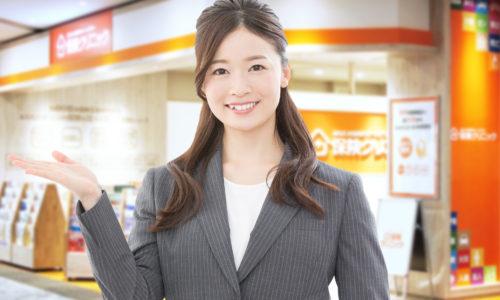 保険クリニック 1F Hoken Clinic  - KITE MITE MATSUDO | キテミテマツド