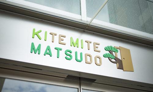 キテミテマツド 5月18日、いよいよ第2弾オープン!