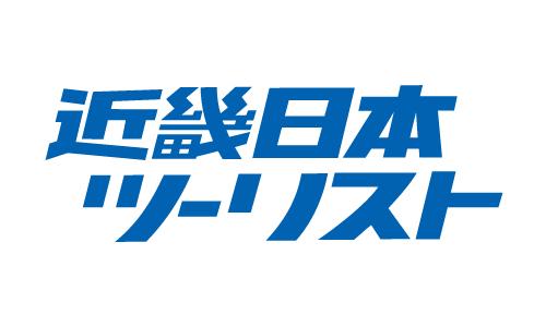 近畿日本ツーリスト