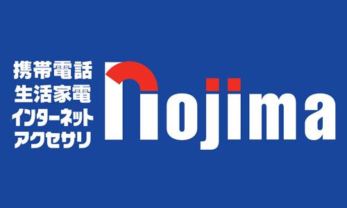 ノジマ 5F Nojima  - KITE MITE MATSUDO | キテミテマツド