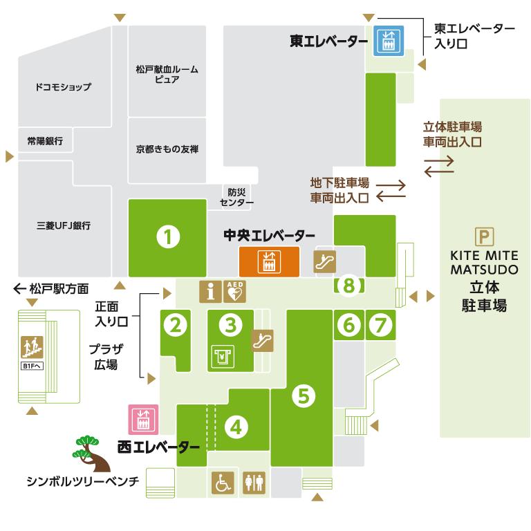 1F - KITE MITE MATSUDO | キテミテマツド