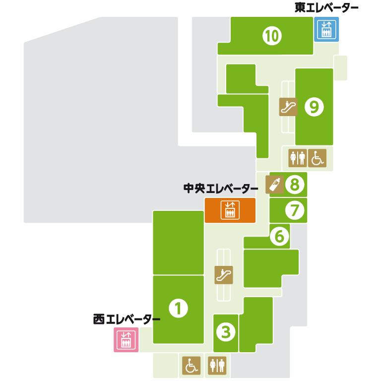 9F - KITE MITE MATSUDO | キテミテマツド