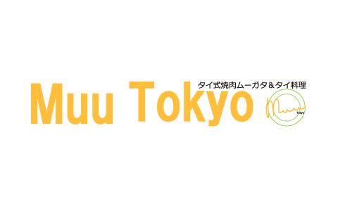 MuuTokyo  7/26OPEN 10F MUU TOKYO  - KITE MITE MATSUDO | キテミテマツド