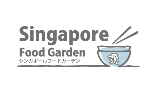 SINGAPORE FOOD GARDEN 7/26OPEN