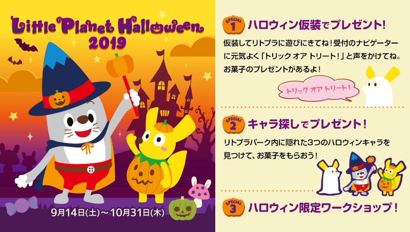 halloween_HP